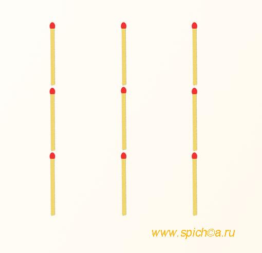 5 квадратов из 9 спичек