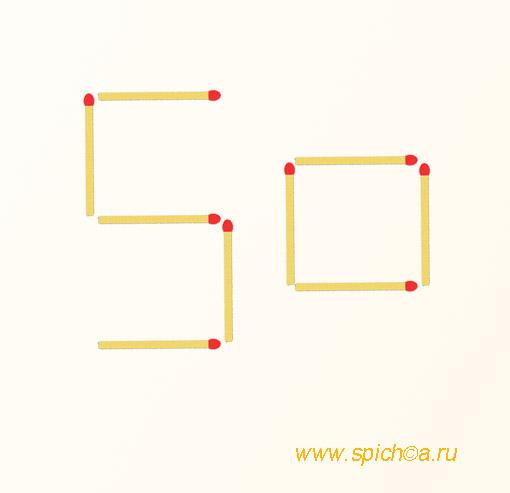 5 квадратов из 9 спичек - решение