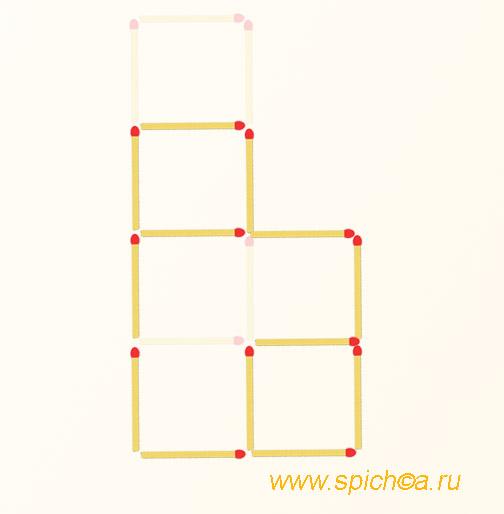 Убрать 5 спичек - три квадрата - решение
