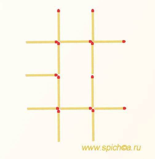 Переложить 4 спички - 4 квадрата