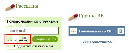 статистика подписчиков и группы ВК