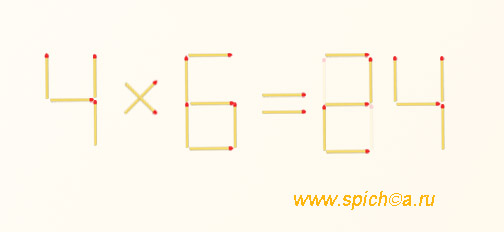 Исправьте равенство 4*6=84 - решение