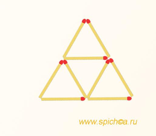 Переложить 2 спички - 3 треугольника