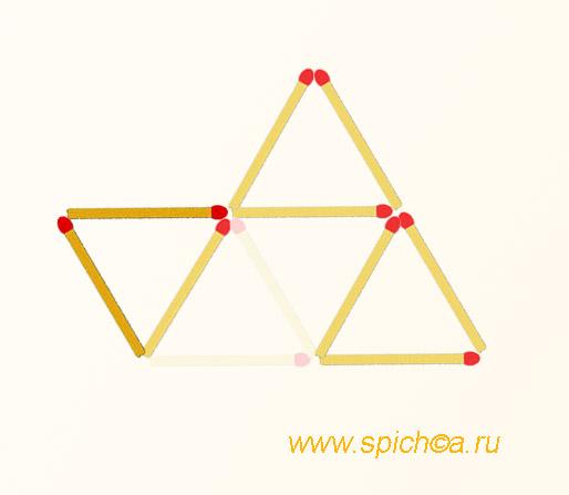 Переложить 2 спички - 3 треугольника - решение