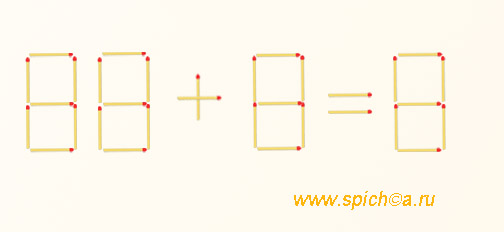 88+8=8 переложить 2 спички