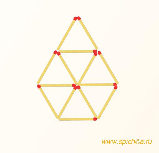 Убрать 4 спички - 3 треугольника