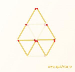 Убрать 4 спички - 3 треугольника - решение