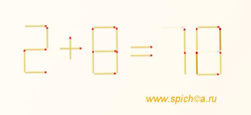 Исправьте равенство 2+8=75 - решение