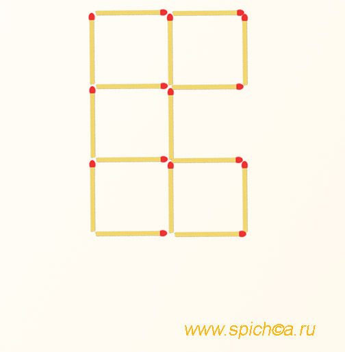Как сделать картинку из квадратов 8