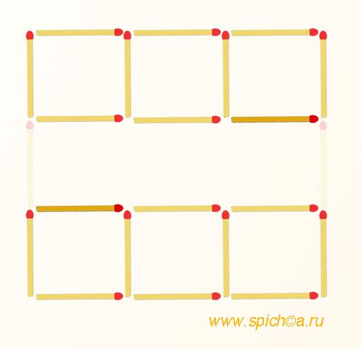 Переложить 2 спички - 6 квадратов - решение