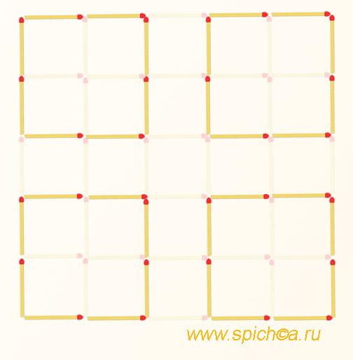 Убрать 28 спичек - 4 квадрата - решение