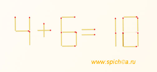 Исправьте равенство 4+6=19 - решение