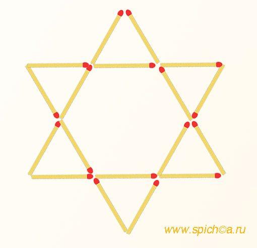 Переложите 3 спички - 5 треугольников
