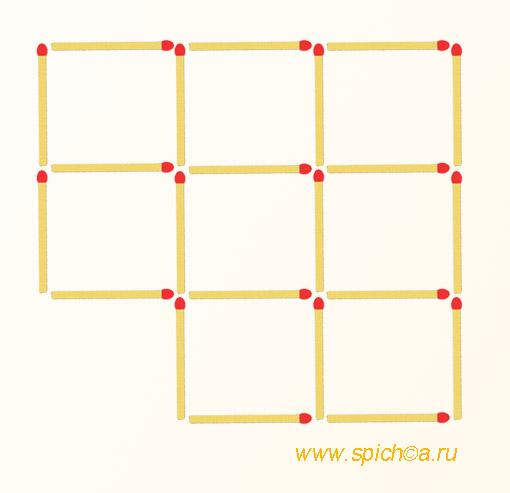 Из 8 квадратов пять