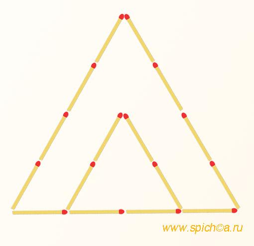 Переложить 2 спички - три треугольника