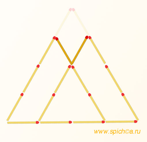 Переложить 2 спички - три треугольника - решение