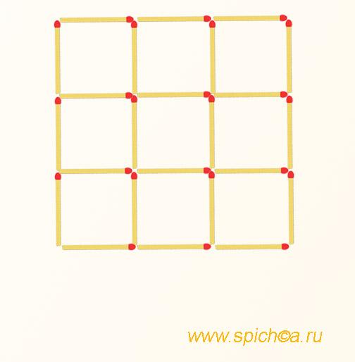 Переложить 3 спички - 7 квадратов