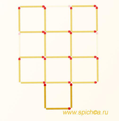 Переложить 3 спички - 7 квадратов - решение