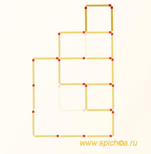 Подвинуть 3 спички - 4 квадрат - решение