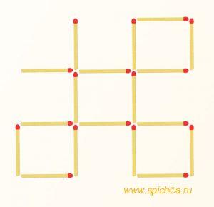 Из 4,5 квадратов пять