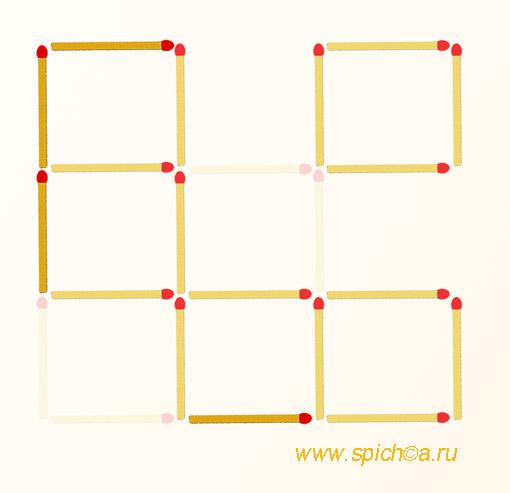 Из 4,5 квадратов пять - решение