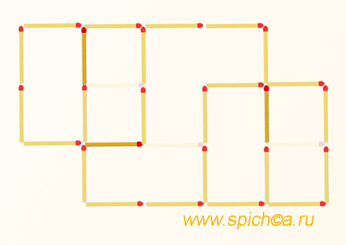 Переложить 3 спички - три квадрата - решение