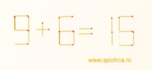 Исправьте равенство 3+5=18 - решение