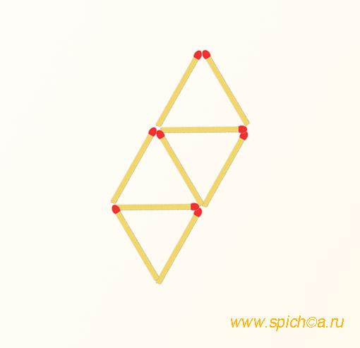 Из 4 треугольников три