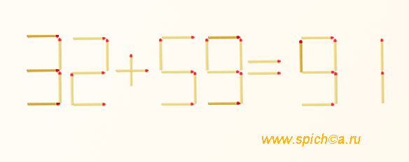 Исправьте равенство 12+54=31 - решение