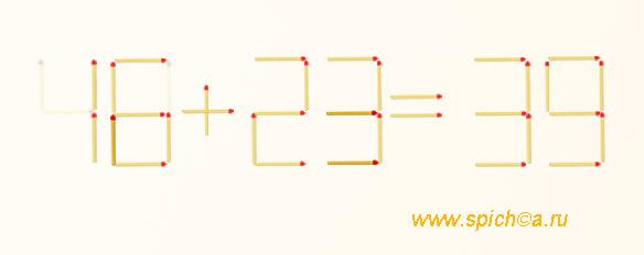 Исправьте равенство 49+27=39 - решение