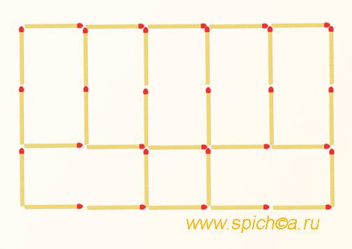 Переложить 5 спичек - 8 квадратов