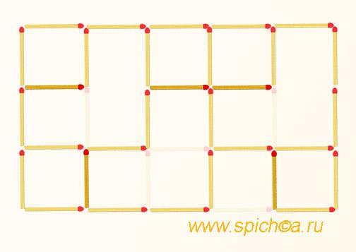 Переложить 5 спичек - 8 квадратов - решение