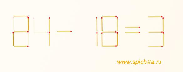 Исправьте равенство 54-12=3 - решение
