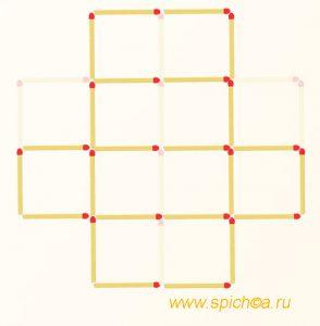 Убрать 8 спичек - 5 квадратов - решение