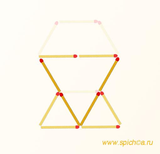 Из двух трапеций три треугольника - решение