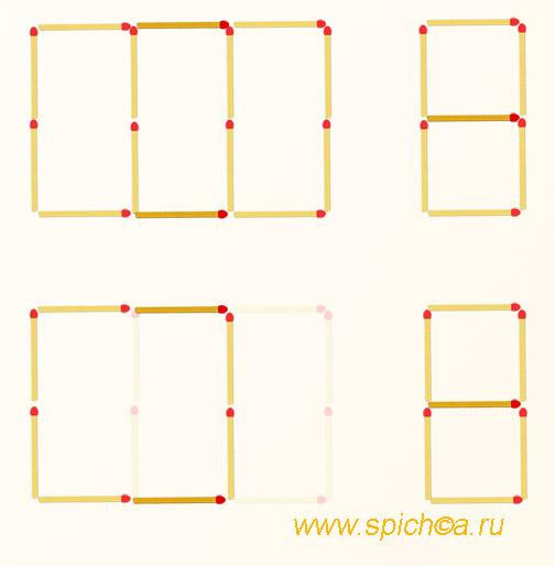 Передвинуть 6 спичек - 7 квадратов - решение