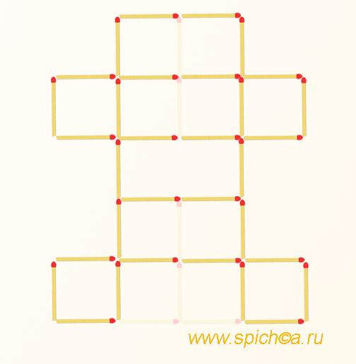 Убрать 6 спичек - 7 квадратов - решение