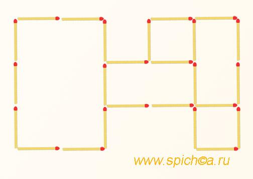 Передвинуть 5 спичек - 7 квадратов