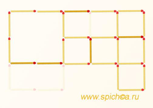 Передвинуть 5 спичек - 7 квадратов - решение