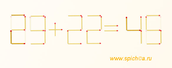 Исправьте равенство 49+22=18 - решение