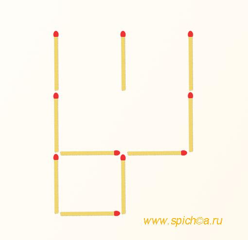 Переложить 3 спички - два квадрата