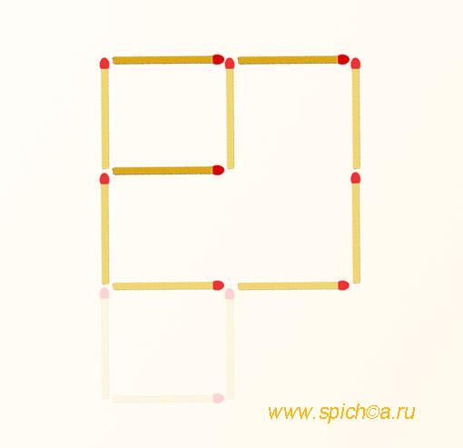 Переложить 3 спички - два квадрата - решение