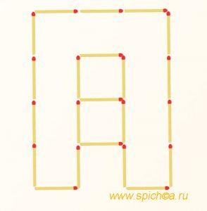 Переложить 2 спички - 4 квадрата