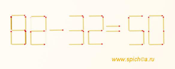 Исправьте равенство 28-32=50 - решение