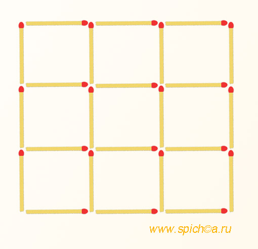 Уберите 8 спичек - 5 квадратов