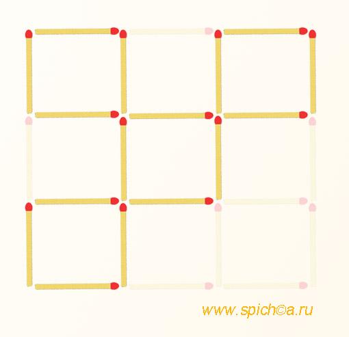 Убрать 8 спичек - 4 квадрата - решение