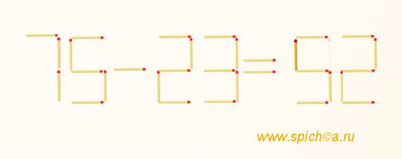 Исправьте равенство 75-23=32 - решение