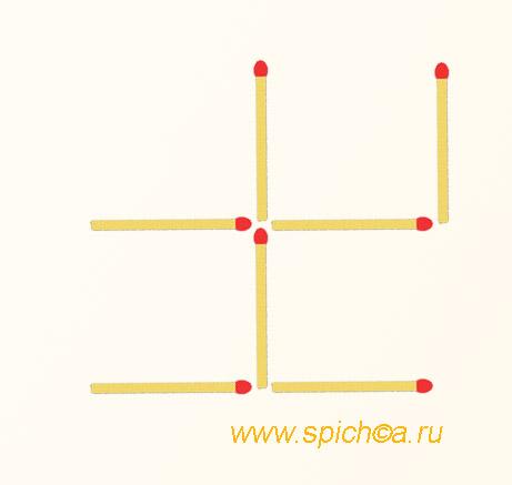 Переложить 2 спички - два квадрата