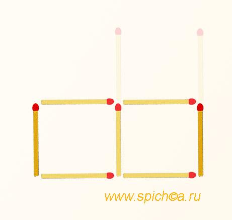 Переложить 2 спички - два квадрата - решение