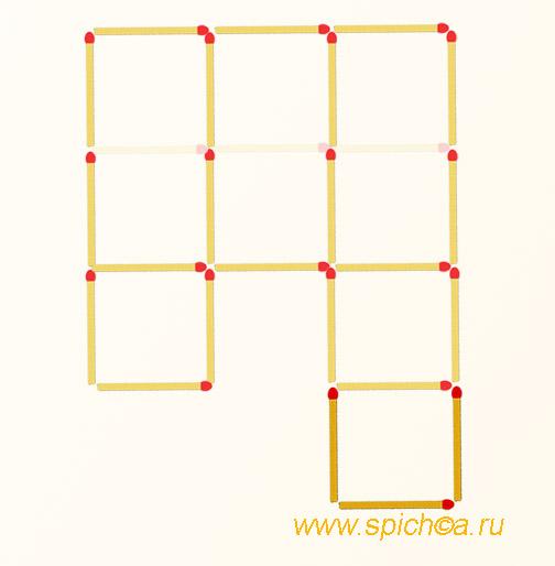 Переложить 3 спички - пять квадратов - решение